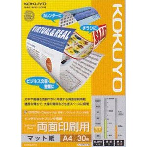 コクヨ インクジェットプリンタ用紙 スーパーファイングレード 両面印刷用A4 30枚 KJ-M26A4-30