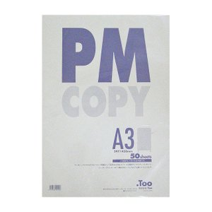 .Too COPIC コピック ペーパーセレクション PMコピー A3 50枚入 PMCOPY-A3