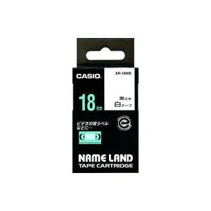 新品SALE品 カシオ ネームランドテープ 18mm幅 白テープ 黒文字 XR-18WE|wow