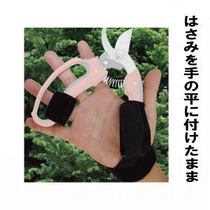 超便利アイデアグッズ 常にハサミを手のひらにキープ 【ハサミつく】 はさみつく 定形外発送対応|wowsystem