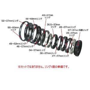 ビデオカメラ用変換リング&保護リング (ステップリング)|wowsystem