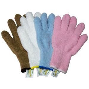 ウルトラ・マイクロファイバー手袋 2個1セット(1双分)フリーサイズ  掃除用手袋 (KE702) 定形外発送対応 wowsystem