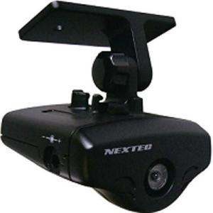 安心の日本製 車輌事故録画カメラ ドライブレコーダー NEXTEC NX-DR01|wowsystem