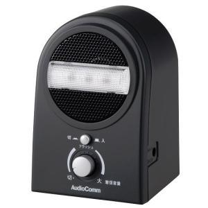 着信フラッシュリンガー ASU-1930K 大音量と光で固定電話の着信をお知らせ wowsystem