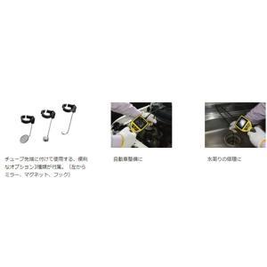 2.5型液晶モニター搭載、LEDライト付き防水スネイクカメラ SNAKE-16|wowsystem|05