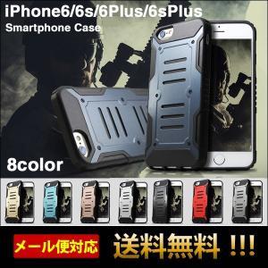 iphone6splusケース iphone6 ケース 耐衝撃 iphone6plusケース iphone6plus カバー アイフォン6s プラス アイホン6プラス ケース 送料無料 セール  L-102|woyoj