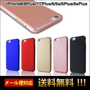 iPhone6s ケース iPhone6PLUS カバー i...