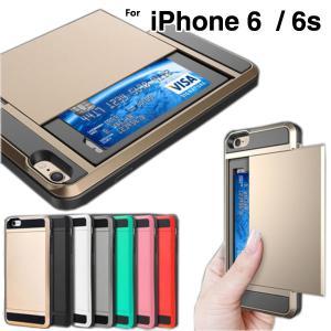 iPhone6s ケース iPhone6 ケース ハード 耐衝撃 アイフォン6s アイホン6s スマホケース 携帯ケース スマホカバー iPhoneケース カード収納可 シンプル L-114-1|woyoj