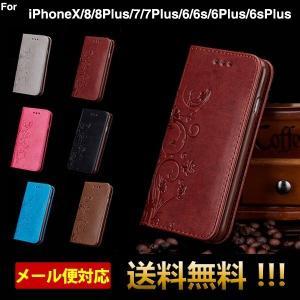 訳ありセール iPhone6s iPhone6 Plus ケース 手帳型 iPhoneX XS iPhone7 iPhone8 plus ケース アイフォン7 ケース アイフォン6s アイフォン8 ケース L-125-7|woyoj