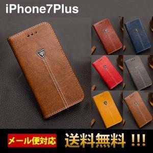 iPhone7 Plus ケース iPhone8plus ケース 手帳型 カバー レザー スマホケース アイフォン7プラス ケース アイフォン8プラス ケース スマホカバー 横開 L-127-4|woyoj