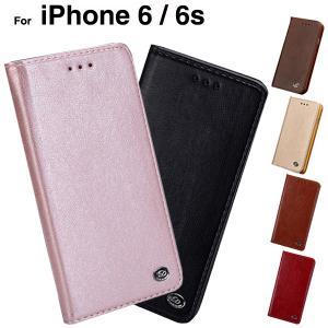 iPhone6s ケース iPhone6 ケース 手帳型 レザー アイフォン6s アイホン6s スマホケース 携帯ケース スマホカバー おしゃれ iPhone6sカバー 耐衝撃 L-130-1|woyoj