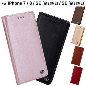 iPhone8 ケース iPhone7 ケース 手帳型 おしゃれ アイフォン7ケース アイフォン8ケース 手帳 耐衝撃 スマホケース アイホン8 アイホン7ケース 送料無料 L-130-3|woyoj