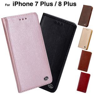 iPhone8 Plus ケース iPhone7 Plusケース 手帳型 レザー アイフォン8プラス ケース スマホカバー スマホケース おしゃれ 携帯カバー カード収納可 L-130-4|woyoj
