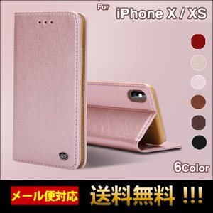 iPhoneX ケース 手帳型 IPHONE XS カバー アイフォンX ケース アイホンXS手帳型ケース スマホケース 携帯ケース おしゃれ 耐衝撃 レザー 大人 L-130-5|woyoj