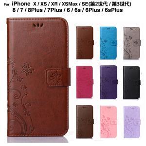 iPhone6s ケース iPhone6s Plus カバー...