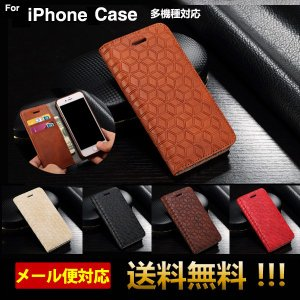iPhone8 ケース 手帳型 iPhone7 iPhone6s iPhoneX iPhoneXS ケース アイフォン6 アイフォン7 アイホン8 ケース iPhone 8 7 6 PLUS ケース 手帳型 おしゃれ L-133|woyoj