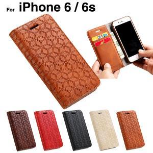 アイフォン6s ケース アイホン6s iPhone6s ケース iPhone6 ケース 手帳型 レザー カバー スマホケース 携帯ケース スマホカバー おしゃれ カード収納 L-133-1|woyoj