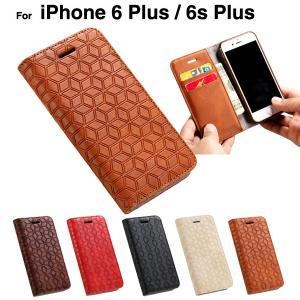 iPhone6s Plusケース 手帳型 iPhone6sPlusカバー レザー アイフォン6sプラス ケース アイホン6プラス スマホケース おしゃれ 携帯カバー カード収納可 L-133-2|woyoj