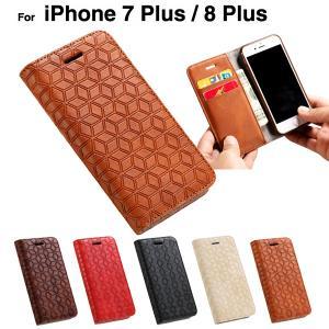 iPhone7 plusケース iPhone8 Plus カ...