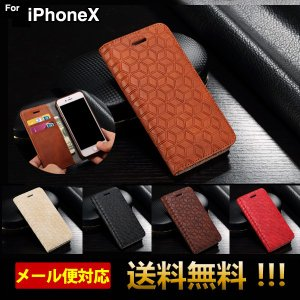 iphoneX ケース iphone XS カバー アイフォンX ケース アイホンX ケース カバー 手帳型 おしゃれ iphonex 手帳型ケース スマホケース 耐衝撃 カード収納 L-133-5|woyoj