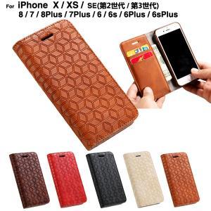 訳ありセール iphone X XS ケース iphone8 ケース iphone7 iphone6s ケース手帳型 iphone8 plus ケース アイフォン7 アイフォンX ケース 大人 L-133-7|woyoj