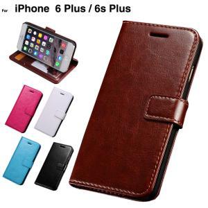 iPhone6s plusケース 手帳型 iPhone6sPLUS ケース 手帳 アイフォン6sプラス ケース アイホン6プラスケース レザー スマホケース 1000円 送料無料 セール L-135-2|woyoj