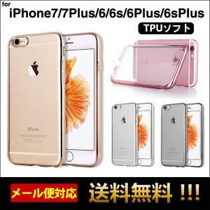 iPhone6s 6Plus ケース iPhone6 7 7...