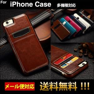 iPhone6s iPhone6 plus ケース iPho...