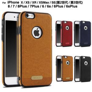 iPhone6s ケース iPhone7 iPhone8 ケース レザー 耐衝撃 iPhone X XR XSMAX iPhone6PLUS 7PLUS 8plus カバー アイフォン6s アイフォン7 アイホン8 ケース L-140|woyoj