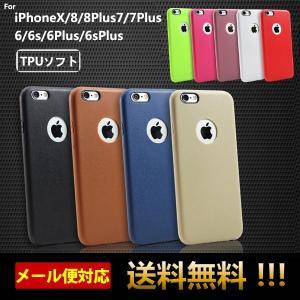 iPhone6s ケース iPhone6 Plusケース ソ...