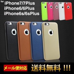 訳あり セール スマホケース iPhone6s ケース iPhone6 Plus 8Plus  iPhone7 7Plusケース TPU 耐衝撃 ソフト アイフォン6s アイフォン8ケース セール L-142-7|woyoj