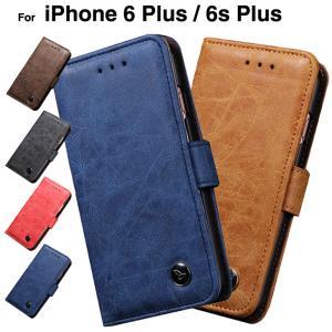 iPhone6s Plus ケース 手帳型 iPhone6sPlusカバー アイホン6sプラス ケース アイフォン6sプラス ケース 手帳型 スマホケース おしゃれ 携帯カバー L-143-2|woyoj