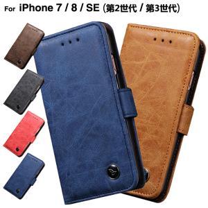 iPhone7 ケース iPhone8 ケース 手帳型 アイフォン8ケース アイフォン7 ケース アイホン8 ケース スマホケース スマホカバー 耐衝撃 カード収納 L-143-3|woyoj