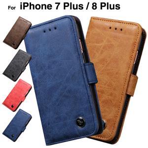 iPhone7Plus ケース iPhone8Plus ケース 手帳型 おしゃれ アイホン7プラスケース アイフォン7プラス アイフォン8 プラス ケース スマホケース  L-143-4|woyoj
