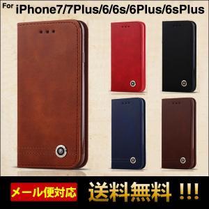 iPhone7 ケース 手帳型 iPhone8 スマホケース iPhone7PLUS 手帳 カバー iPhone6S 6 PLUS iPhone8 7 Plus ケース レザー 横 耐衝撃 カード収納 L-154|woyoj