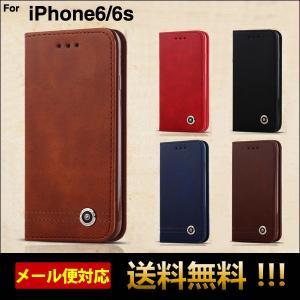 アイホン6sケース アイフォン6ケース 手帳型 iPhone6s ケース iPhone6カバー レザー iPhone手帳ケース スマホケース アイフォン6ケース 携帯カバー L-154-1|woyoj