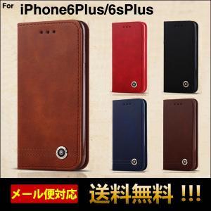 iPhone6s Plusケース iPhone6 Plusケース 手帳型 レザーケース アイフォン6sプラス ケース アイホン6プラスケース スマホケース カード収納 おしゃれ L-154-2|woyoj