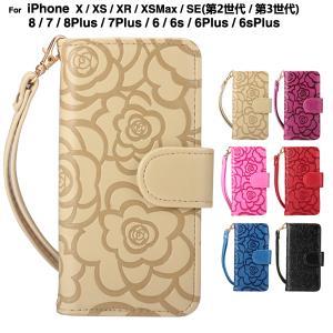 訳ありセールiPhone8 ケース 手帳型 おしゃれ ストラップ付き iPhone6s iPhone...