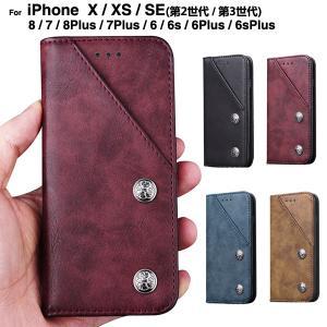 iphone8 iphone7 ケース iphone6s iphone6 ケース 手帳型 レザー iphone8plus iphone7Plus iphone6Plus ケース  iPhoneX XS カバー アイフォン7 アイホン6 L-156|woyoj
