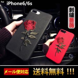 アイフォン6s ケース スマホケース アイホン6ケース iP...