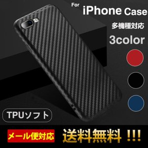 スマホケース ソフト TPU iPhone6s ケース iphone6PLUS ケース アイフォン6...