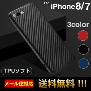 iPhone7 ケース iPhone8 カバー 耐衝撃 TP...
