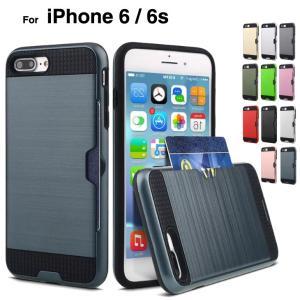 iPhone6s ケース iPhone6ケース アイフォン6s カバー アイホン6ケース カード収納 iPhone6 カバー ハードケース 耐衝撃 スマホケース スマホカバー L-173-1|woyoj