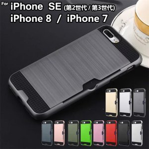 iPhone8 ケース iPhone7 ケース 耐衝撃 ハー...