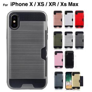 iPhoneXRケース iPhoneX ケース iPhone Xs MAX ケース耐衝撃 アイフォンXS ケース アイホンXR カバー スマホケース 携帯ケース L-173-5|woyoj