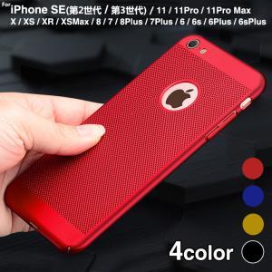 iPhone6s ケース iPhone8 iPhone7 ケース iPhone 6PLUS 7Plus 8Plus ケース ハードケース アイフォンX アイフォン7ケース アイホンXSケース スマホケース L-179|woyoj
