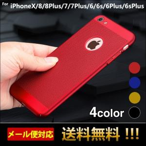 iPhone7 iphone8 ケース iPhone6s iPhoneX カバー ケース ハードケー...