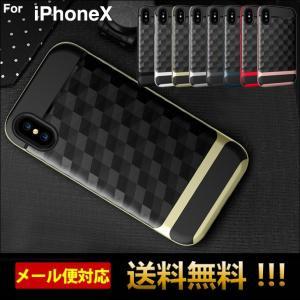 iphoneX ケース IPHONEXS カバーおしゃれ iPhoneケース アイフォーンX ケース...