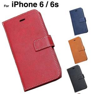 iPhone6s ケース iPhone6 ケース 手帳型 レ...