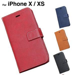 アイフォンX ケース 手帳型 おしゃれ iPhoneX ケー...